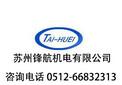 台辉TAI-HUEI电磁阀HD-2A2L-G02