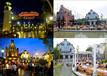 泰国旅游全球热恋乐享6日