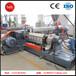 南京广塑GS-65/150PVC电缆料造粒机