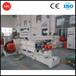 南京广塑GS-75/180PVC双螺杆挤出造粒机