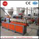 南京广塑GS-65双螺杆改性塑料机造粒性价比最高