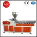南京GS-65PE塑料造粒机双螺杆造粒机行业领先