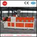 南京GS-75PP塑料造粒机双螺杆造粒机优质保证