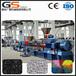 南京广塑GS-50TPU弹性体造粒机优惠促销