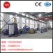 南京广塑GSD-150滑石粉填充母粒造粒机质量好服务好