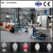 南京广塑GS-65TPE/TPU/TPR弹性塑料造粒机/水下造粒机性价比最高