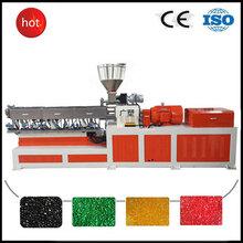 南京PET造粒机PET瓶片回收造粒机图片