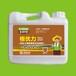 供应生根专用的微生物农药土巴克根优力