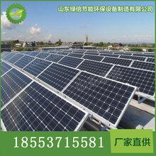 山东绿倍2016年厂家直销太阳能板