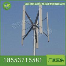 2016年全网热销TM-4水平轴风力发电机