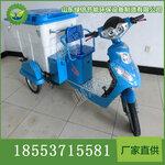 环保产品哪家强、山东绿倍最专长LB-3000电动三轮保洁车