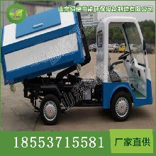 山东绿倍厂家热销JF3010E电动三轮垃圾车操作方便