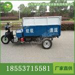 环保产品哪家强、山东绿倍最专长JF3010E电动三轮垃圾车
