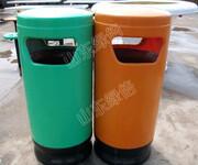 全国热销环保绿色分类钢制户外垃圾桶户外垃圾桶厂家图片