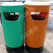 全国热销环保绿色分类钢制户外垃圾桶户外垃圾桶厂家