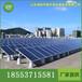 多晶硅太阳能板生产厂家型号齐全质量保证