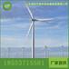 包头新能源生产基地LB-4水平轴风力发电机