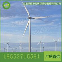新型能源技术与应用山东TM-4水平轴风力发电机