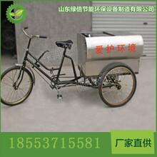 四川不锈钢垃圾车,环卫清洁机械