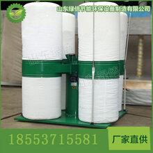 2016厂家直销工业布袋吸尘机