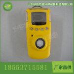 山东厂家热销GAXT-H硫化氢检测仪