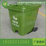 厂家直销环卫挂车塑料垃圾桶