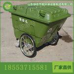 垃圾车制造商手推式塑料垃圾车山东绿倍直销