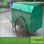 绿倍人力手推垃圾车、质量第一