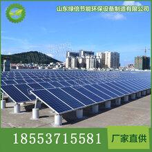 包头太阳能板鲁西南太阳能板生产基地首选绿倍