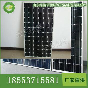 单晶硅太阳能板2