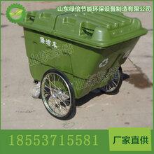 北京垃圾车制造商手推式塑料垃圾车绿倍直销