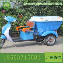 全国LB-BJ-C505电动快速保洁车全国畅销