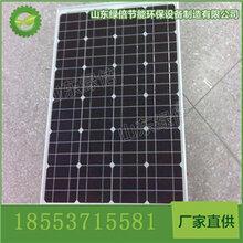 湖南家用280W太阳能板太阳能板批发首选绿倍