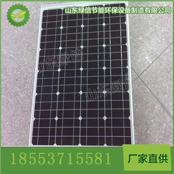 单晶硅太阳能板4