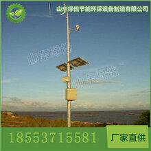 官网风光互补监控系统无市电覆盖地区专用监控系统