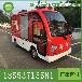 浙江LBXF-02型(敞式)電動消防車電動消防車正規廠家微型消防車企業、小區必備
