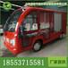 江蘇連云港LBXF-02型(敞式)電動消防車電動消防車正規廠家微型電動消防車價格