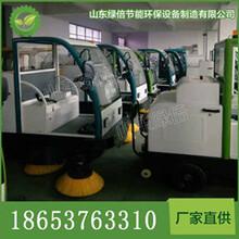 河南焦作LB-1800大型驾驶式扫地机半封闭式清扫车