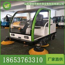 LN-2000全封闭式扫地车电动扫地机