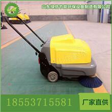 LN-700手推式扫地机扫地机价格