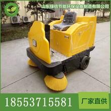 山东绿倍LN-1360驾驶式扫地机厂家直供品质保证