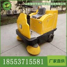 LN-1360驾驶式扫地机电动扫地机厂家