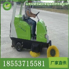 LN-1760A驾驶式扫地机电动扫地机