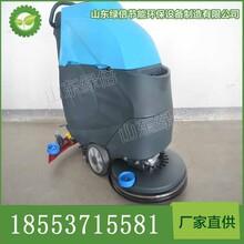 北京LN-X510手推式洗地机商场超市专用