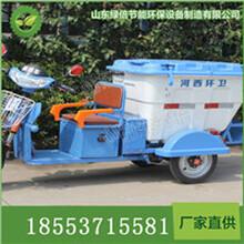 LB-BJ-C502电动快速保洁车电动垃圾车