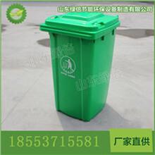 河南郑州环卫挂车塑料垃圾桶,环卫清洁机械