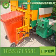 LB-BJ-C1504电动翻到清运车垃圾清运车