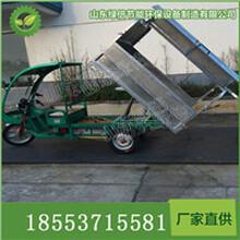 LB-BJ-C1502电动清运保洁车垃圾自卸车