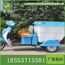 LB-BJ-C503电动快速保洁车电动垃圾车厂家