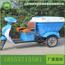 LB-BJ-C505电动快速保洁车电动保洁车全国畅销
